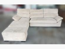 [9成新] A6261*米色L型布沙發*L型沙發無破損有使用痕跡