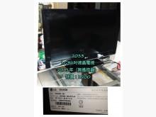 閣樓-LG32吋液晶電視電視無破損有使用痕跡