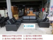 [9成新] K15588 牛皮 沙發組多件沙發組無破損有使用痕跡