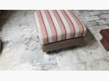 [95成新] 九五成新時尚矮凳.4千免運沙發矮凳近乎全新