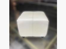 [8成新] A70910*白色腳椅*沙發矮凳有輕微破損