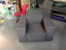 [9成新] 鐵灰色時尚單人沙發(靠背可調整)單人沙發無破損有使用痕跡