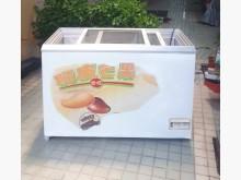 [7成新及以下] 『自售』中古4.3尺冷凍櫃冰箱冰箱有明顯破損