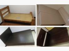 [8成新] 雙人床底/單人床架/二手雙人床架雙人床架有輕微破損