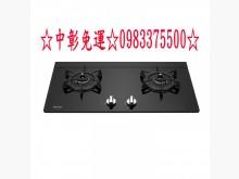 [全新] 林內牌瓦斯爐RB-Q230G其它廚房家電全新