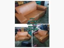 [9成新] 閣樓-2066-雙人皮沙發雙人沙發無破損有使用痕跡