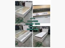[9成新] 閣樓-2076-IKEA3呎床組單人床架無破損有使用痕跡