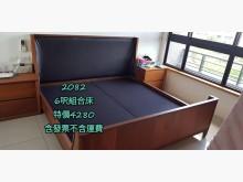 [9成新] 閣樓-2082-6呎組合床雙人床架無破損有使用痕跡