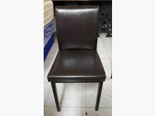 [95成新] 三合二手物流(精美皮製餐椅)餐椅近乎全新