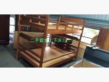 [9成新] 尋寶屋二手~實木上下床雙人床架無破損有使用痕跡