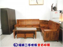 [9成新] 權威二手多功能轉角儲物樟木沙發組木製沙發無破損有使用痕跡