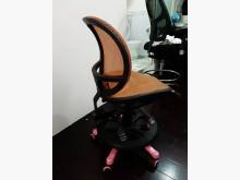 [9成新] 裝潢出清其它桌椅無破損有使用痕跡