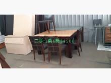 [8成新] 尋寶屋二手~1桌4椅餐桌椅組有輕微破損