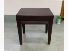 [9成新] B73103*胡桃化妝椅*沙發矮凳無破損有使用痕跡