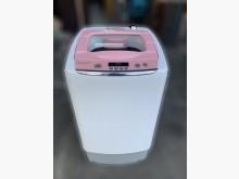 [9成新] AM72503*富及第洗衣機*洗衣機無破損有使用痕跡