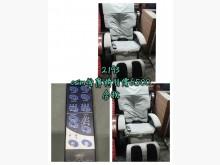 閣樓2193-OSIM按摩椅其它電器無破損有使用痕跡