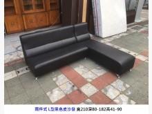 [9成新] 兩件式 L型沙發 皮沙發L型沙發無破損有使用痕跡