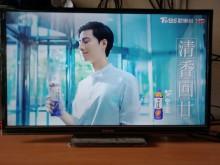 [9成新] 優質中古LED大同32吋液晶電視電視無破損有使用痕跡