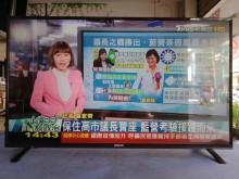 [9成新] 優質中古LED禾聯43吋液晶電視電視無破損有使用痕跡