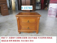 [95成新] K15744 美國橡木 床頭櫃床頭櫃近乎全新
