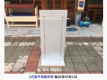 [8成新] 展示掛架 展示架 掛衣架 商品架收納櫃有輕微破損