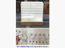 [8成新] 標示卡槽板展示櫃 標價卡 槽板櫃其它家具有輕微破損
