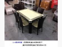 [8成新] 1+6 石面實木餐桌椅組餐桌椅組有輕微破損