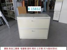 [8成新] K15832 公文櫃 檔案櫃辦公櫥櫃有輕微破損