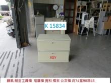 [8成新] K15834 置物櫃 理想櫃辦公櫥櫃有輕微破損