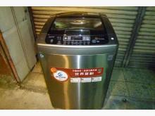 [8成新] LG15公斤變頻洗衣機極新洗衣機有輕微破損