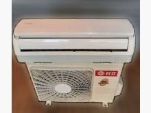 [7成新及以下] 日立1.3頓變頻冷暖分離式冷氣分離式冷氣有明顯破損