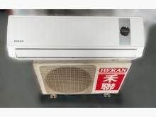 [9成新] 禾聯1噸分離式冷氣220V分離式冷氣無破損有使用痕跡