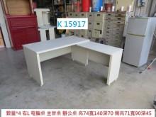 [8成新] K15917 辦公桌 L型電腦桌電腦桌/椅有輕微破損