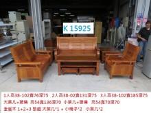 [8成新] K15925 全實木 木椅組木製沙發有輕微破損