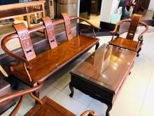[9成新] 【紅木沙發茶几組】 二手良品木製沙發無破損有使用痕跡