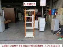 [95成新] A49874 美國橡木鄉村風書架書櫃/書架近乎全新