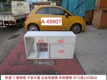 [9成新] A49907 KEY 白色電器櫃其它櫥櫃無破損有使用痕跡