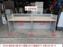 [9成新] A49908 高102 E型屏風隔間屏風無破損有使用痕跡