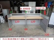 [9成新] A49909 高102 E型屏風隔間屏風無破損有使用痕跡