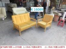 [7成新及以下] K16069 實木布面 沙發組多件沙發組有明顯破損