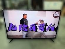 [9成新] TV82617*禾聯50吋液晶電電視無破損有使用痕跡