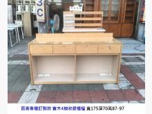 [8成新] 實木四抽櫃台 收銀台 講台其它桌椅有輕微破損