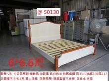 [95成新] @A50130 6*6.6尺床架雙人床架近乎全新