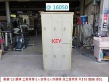 [全新] K16050 6人衣櫃 內務櫃辦公櫥櫃全新