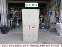 [全新] K16051 9人內務櫃 員工櫃辦公櫥櫃全新
