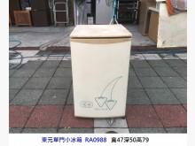 東元單門冰箱 小冰箱冰箱有輕微破損