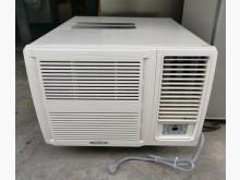 [95成新] 三合二手物流(禾聯2.3頓冷氣)窗型冷氣近乎全新