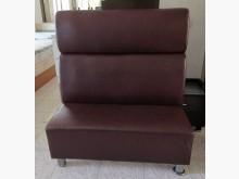 [8成新] 三合二手物流(精美雙人皮沙發)雙人沙發有輕微破損