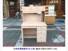 [8成新] 書櫃書桌 學生書桌 電腦書桌書桌/椅有輕微破損
