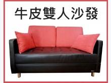 [9成新] 牛皮沙發 真皮二人沙發 雙人沙發雙人沙發無破損有使用痕跡